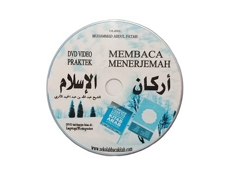 dvd-1-FILEminimizer-1.jpg