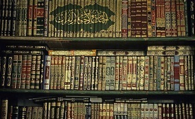 rf-arabic-writing-books-bookshelf-row-syr100-e1442700696556-710x434-FILEminimizer-1.jpg